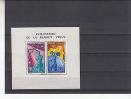 Republique Du Dahomey - Space