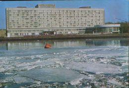 "Russia - Postal Stationery Postcard Unused,1977 - Leningrad - "" Leningrad "" Hotel - 2/scan - 1923-1991 USSR"
