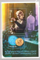 Poland 2011 MNH Souvenir Sheet Of 2 Marie Curie Joint With Sweden - Emissions Communes