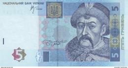 UKRAINE 5 HRYVEN 2005 P-118b NEUF [UA846b] - Ukraine