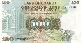 UGANDA 100 SHILLINGS ND (1982) P-14a UNC LIGHT BANK BUILDING [UG114a] - Uganda