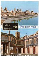 UNITED ARAB EMIRATES - SHARJAH THE NEW SOUK - United Arab Emirates