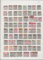 Belle Collection Timbres Tous états(+ De 600 Différents).Principalement Oblitérés. - Non Classés