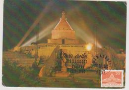 MAXIMUM CARD ROMANIA 1980  MONUMENTS MARASESTI CANCEL SPECIAL MARASESTI , HEROES ' MAUSOLEUM - Maximumkarten (MC)