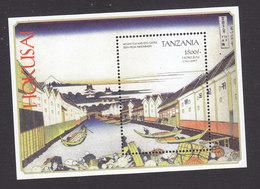 Tanzania, Scott #1916, Mint Never Hinged, Paintings, Issued 1999 - Tanzania (1964-...)