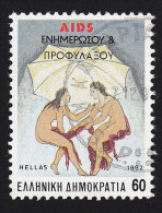 GREECE - Scott #1733 Protection Against AIDS (*) / Used Stamp - Greece