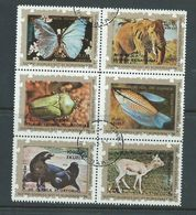 Equatorial Guinea 1976 Animals II Block Of 6 FU Butterfly Elephant - Stamps