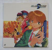 Japanese Laserdisc : Blue Seed Vol.6 ( KILA 123 ) - Other Formats