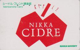 Télécarte Japon / 110-011- ALCOOL - NIKKA WHISKY - Cidre Pomme Fruit - ALCOHOL Japan Phonecard - ALKOHOL TK - 949 - Lebensmittel