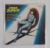 Vinyl SP :  Rokushin Gattai God Mars   ( K06S-3044 / Starchild / Japan 1982 ) - Soundtracks, Film Music