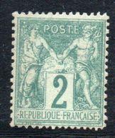 FRANCE - YT N° 62 Signé Brun - Neuf * - MH -  Cote: 1800,00 € - 1876-1878 Sage (Type I)