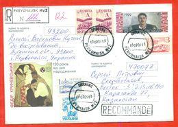 Ukraine 1999.Envelope With Printed Original Stamp.Ukrainian Artist F.Kritchevski.Registered. - Ukraine