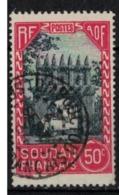 SOUDAN      N° YVERT  :    72      ( 1 )        OBLITERE       ( O 02/53 ) - Used Stamps
