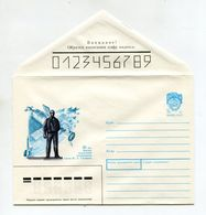 SPACE COVER USSR 1990 GAGARIN COSMONAUT'S TRAINING CENTRE #90-110 - Brieven & Documenten