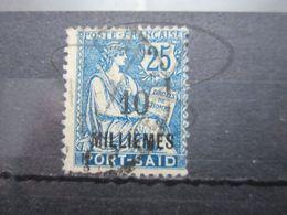 VEND BEAU TIMBRE DE PORT-SAID N° 53a !!! - Used Stamps