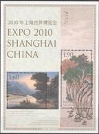 Liechtenstein 2010 Yvertn° Bloc 21 *** MNH Cote 9 Euro Expo Shanghai China - Blocks & Sheetlets & Panes
