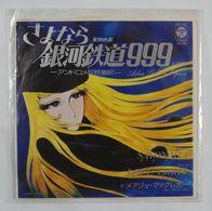 Vinyl SP :  Sayonara Galaxy 999   ( CH-101 / Columbia / Japan 1981 ) - Soundtracks, Film Music