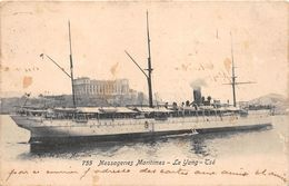 """¤¤  -  Bateau   -  Messageries Maritimes """" Le YANG-TSE """"  -  Cargo   -   ¤¤ - Commerce"""
