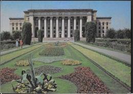 KAZAKISTAN - ALMATY - PALAZZO DEL GOVERNO - SENZA FORMULARIO - Kazakistan