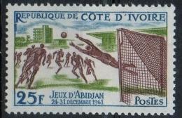 Costa D'Avorio Ivory Coast 1961 -  Calcio Football Soccer MNH ** - Costa D'Avorio (1960-...)