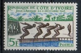 Costa D'Avorio Ivory Coast 1961 -  Nuoto Swimming MNH ** - Costa D'Avorio (1960-...)