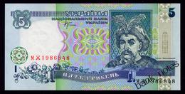 UKRAINE 5 HRYVEN 2001 Pick 110c AUnc - Ukraine