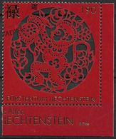2015 Liechtenstein Mi 1789 Used .   Chinesisches Neujahr: Jahr Des Affen. - Liechtenstein