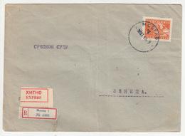 Yugoslavia, Letter Cover Express Registered Travelled 1946 Mostar To Zenica B180210 - 1945-1992 Sozialistische Föderative Republik Jugoslawien