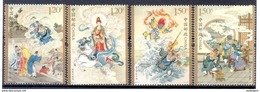 CHINA  (AZI 074) - 1949 - ... République Populaire