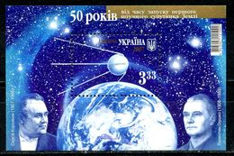 UKRAINE 2007 Block. 62 50th Anniversary Of The First Artificial Satellite. - Space