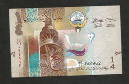 KUWAIT - CENTRAL BANK Of KUWAIT - 1/4 DINAR (2014) - Kuwait