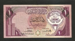 KUWAIT - CENTRAL BANK Of KUWAIT - 1 DINAR (1968) - Kuwait