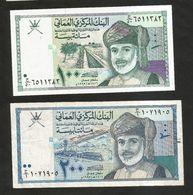 OMAN - CENTRAL BANK Of OMAN - 100 & 200 BAISA (1995) Lot Of 2 Different Banknotes - Oman