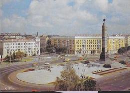 BELARUS - MINSK - PIAZZA VITTORIA - EDIZIONE SOVIETICA 1989 - SENZA FORMULARIO - Belarus
