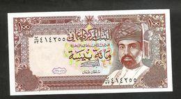 OMAN - CENTRAL BANK Of OMAN - 100 BAISA (1994) - Oman