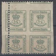 España 0173 (*) B4. Corona Real. 1876. Sin Goma. Dentado Privado - Nuevos