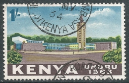 Kenya. 1963 Independence. 1/- Used. SG 9 - Kenya (1963-...)