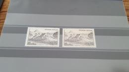 LOT 386766 TIMBRE DE FRANCE NEUF* VARIETE 2 TEINTES - Unused Stamps