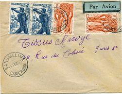 CAMEROUN LETTRE PAR AVION DEPART SANGMELIMA 14 FEV 51 CAMEROUN POUR LA FRANCE - Cameroun (1915-1959)