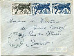 CAMEROUN LETTRE PAR AVION DEPART AMBAM ? FEV 51 CAMEROUN POUR LA FRANCE - Cameroun (1915-1959)