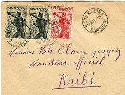 CAMEROUN LETTRE DEPART SANGMELIMA 2 FEV 50 CAMEROUN POUR LE CAMEROUN - Cameroun (1915-1959)
