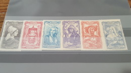 LOT 386857 TIMBRE DE FRANCE NEUF** N°593 A 598 LUXE - France