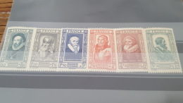LOT 386865 TIMBRE DE FRANCE NEUF**  LUXE - France