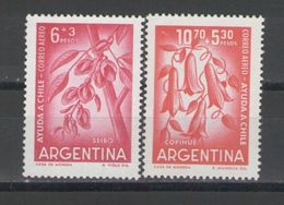Argentina - FLORA 1960 MNH - Unused Stamps