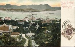 30808 Hong Kong,  Post Card Not Circuled 1907 Showing View Of Peak Tramway And The Harbour (see 2 Scan) - Hong Kong (...-1997)