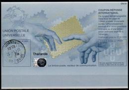SIAM / THAILAND Pe32  20060630 HA International Reply Coupon Reponse Antwortschein Hologram IRC IAS O KO SAMUI 23.5.50 - Thailand