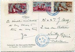 COTE FRANCAISE DES SOMALIS CARTE POSTALE DEPART DJIBOUTI 17-3-1950 POUR LA FRANCE.. - Lettres & Documents