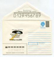SPACE COVER USSR 1991 MINSK FACTORY ELEKTRONIKA UFO #91-104 - Storia Postale