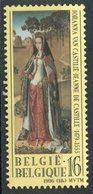 Belgium 1996 16f Painting Issue  #1623  MNH - Unused Stamps
