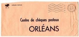 AVEYRON - Dépt N° 12 = VILLEFRANCHE De ROUERGUE 1967 =  FLAMME Codée = SECAP Muette '5 Lignes Ondulées' FRANCHISE - Marcophilie (Lettres)
